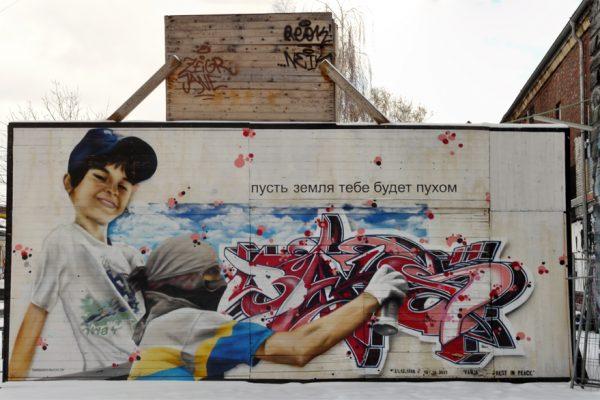 Graffiti | Fassade | Hannover | Glocksee | Erinnerung | Baks